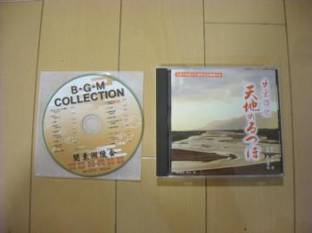 DSCN3655_convert_20111001215636.jpg