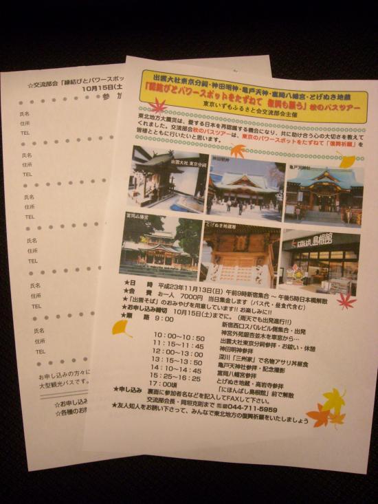 DSCN3734_convert_20110913225501.jpg