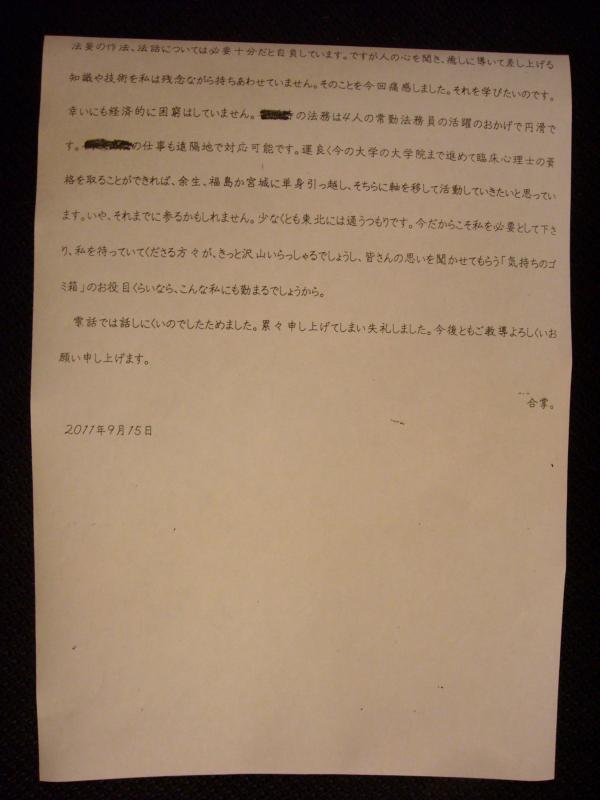 DSCN3767_convert_20110917215743.jpg