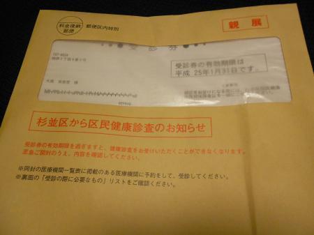 DSCN4174_convert_20120928225625.jpg