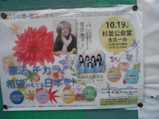 DSCN4201_convert_20121007213707.jpg