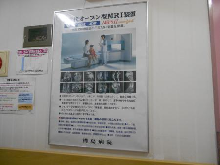 DSCN4238_convert_20121012080025.jpg