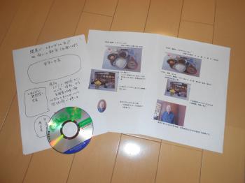 DSCN4596_convert_20130201221154.jpg