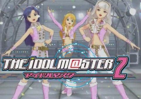 「アイドルマスター2」1st PV[00-31-29]