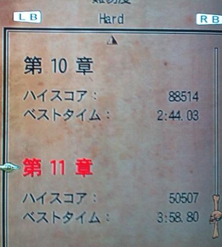 F1010351.jpg