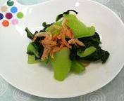 チンゲン菜のからし和え(完)