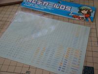 110101s001.jpg