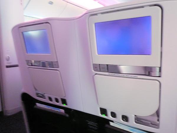 P1190080.jpg