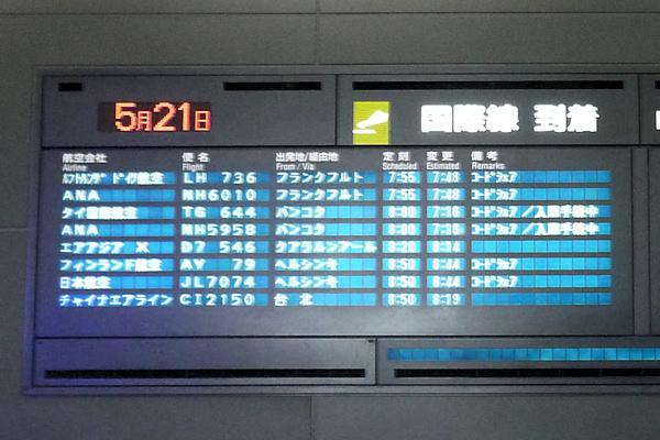 P1190285.jpg