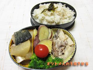 20120523 お弁当