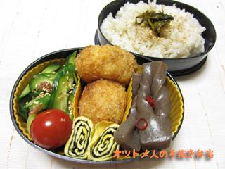 20120531 お弁当