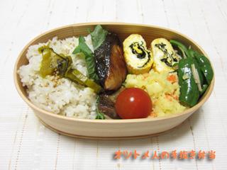 20120628 お弁当