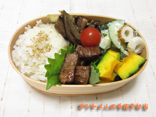 20120629 お弁当