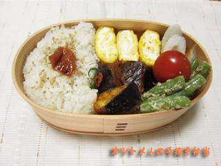 20120730 お弁当
