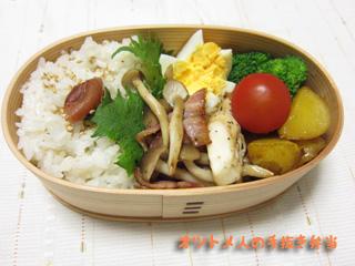 20120731 お弁当