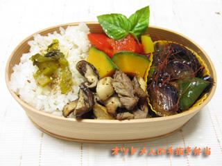 20120830 お弁当