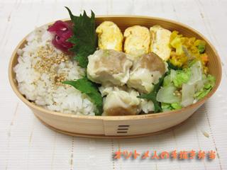 20120831 お弁当