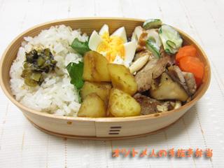 20121004 手抜き弁当