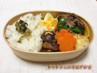 20121030 お弁当