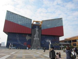 20111115海遊館