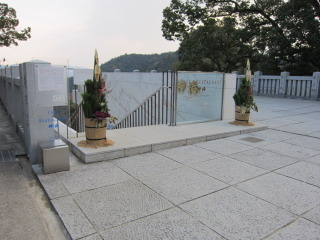 20120124 神椿 入り口