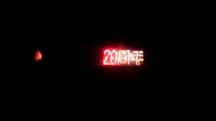 2010091919070001.jpg