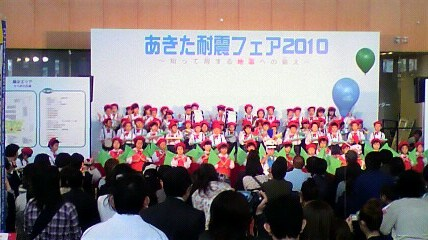 2010101510110000.jpg