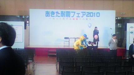 2010101511470000.jpg