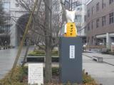 折田先生2012