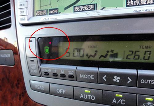 アルファコーナーセンサー