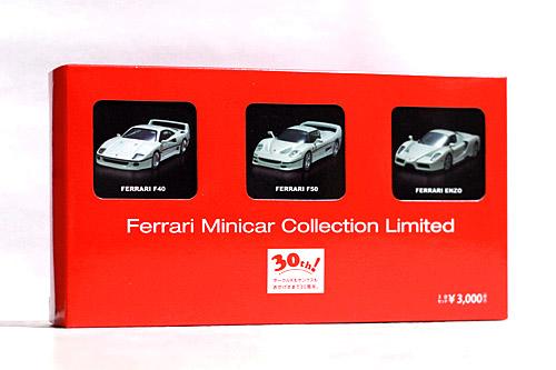 Ferrari_Limited_001.jpg
