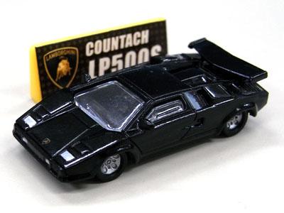 minicountachLP500S_001.jpg