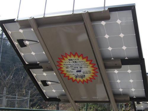 電動バイク・ソーラー充電システム2