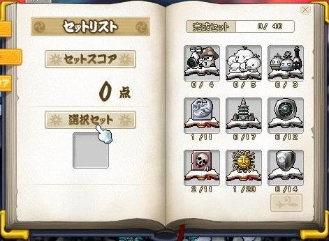 MC_20141024170252475.jpg