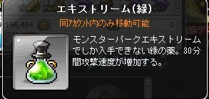 Maple140110_190949.jpg