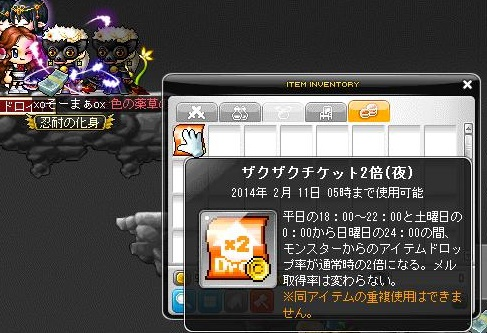 Maple140112_071936.jpg
