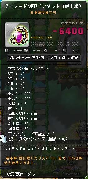 Maple140115_233152.jpg