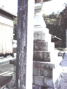 2014_11_10_荒木神社_07