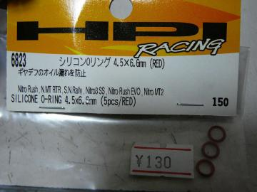 sP1180339.jpg