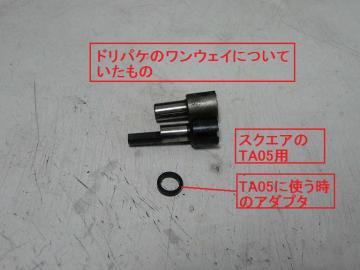 sP1180478.jpg