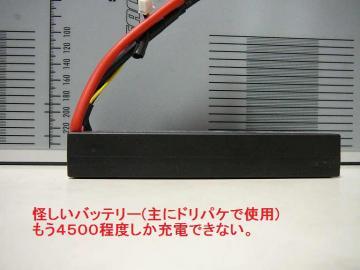 sP1180502.jpg