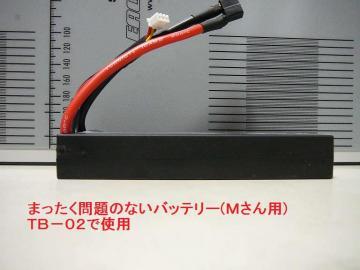 sP1180503.jpg