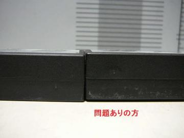 sP1180507.jpg