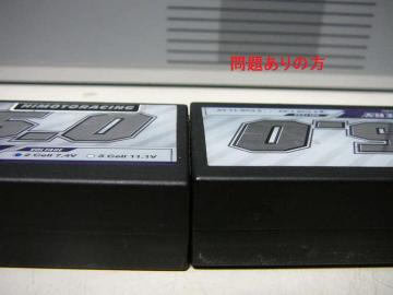 sP1180508.jpg