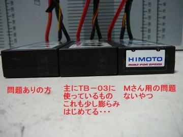 sP1180509.jpg