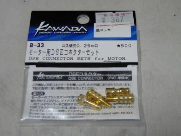 sP1180584.jpg