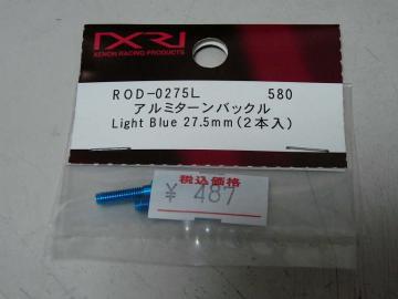 sP1180691.jpg