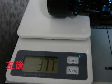 sP1180911.jpg