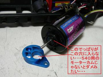 xsP1180473.jpg
