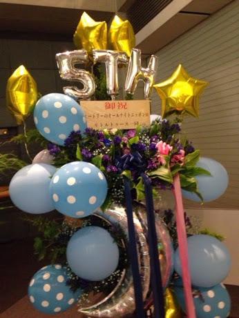 20140920ショウパブ祭りへの花